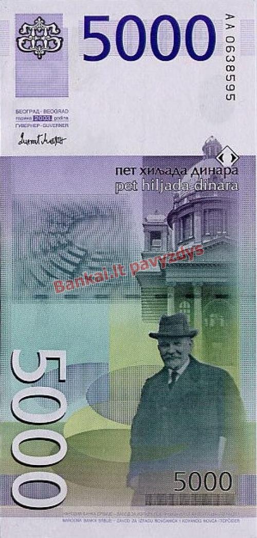 5000 Dinara banknoto galinė pusė