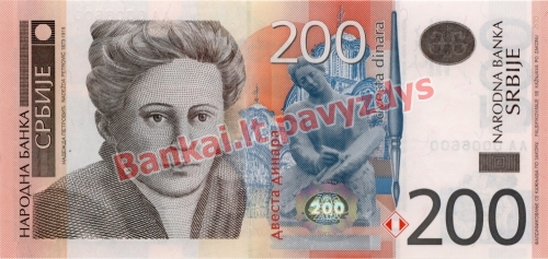 200 Dinara banknoto priekinė pusė