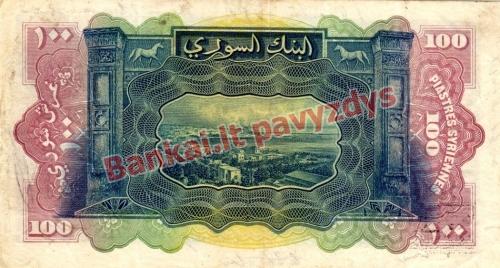 100 Piasterų banknoto galinė pusė