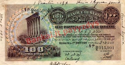 100 Piasterų banknoto priekinė pusė