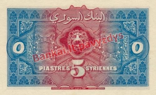 5 Piastrų banknoto galinė pusė