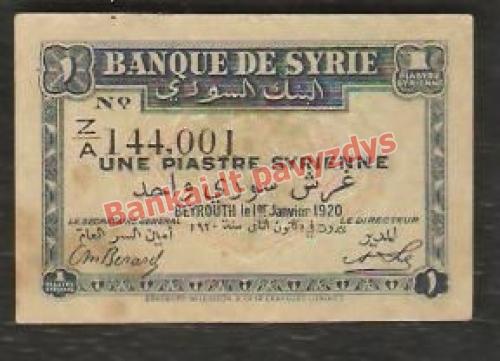 1 Piastro banknoto priekinė pusė