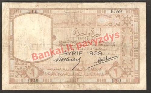 1 Livro banknoto priekinė pusė
