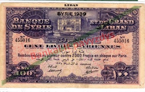 100 Livrų banknoto priekinė pusė