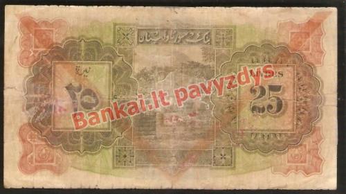 25 Liverių banknoto galinė pusė
