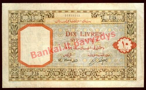 10 Liverių banknoto priekinė pusė