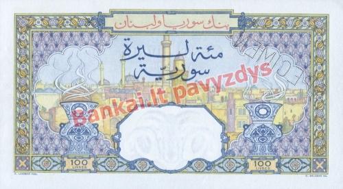 100 Livrų banknoto galinė pusė