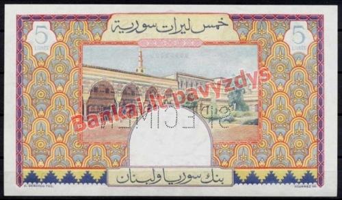 5 Livrų banknoto galinė pusė