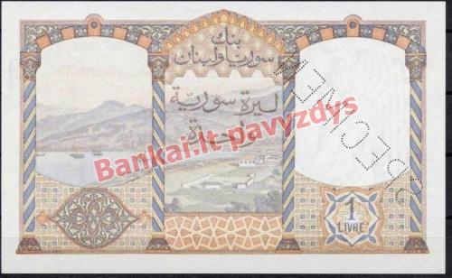 1 Livro banknoto galinė pusė