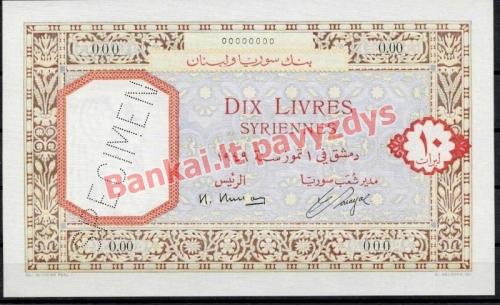 10 Livrų banknoto priekinė pusė