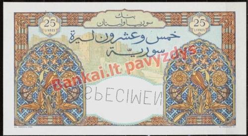 25 Livrų banknoto galinė pusė