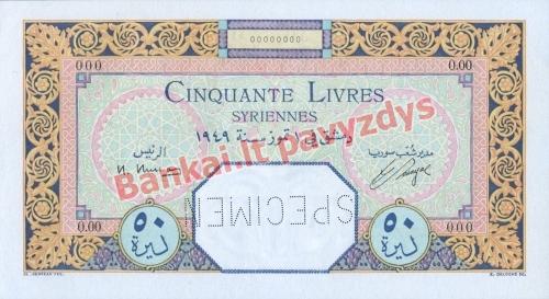 50 Livrų banknoto priekinė pusė