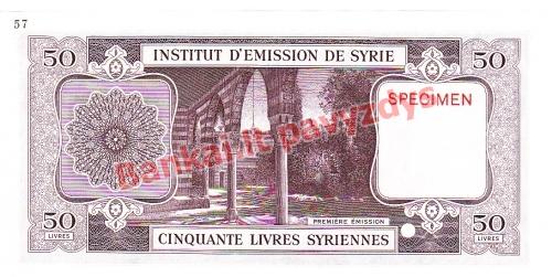 50 Livrų banknoto galinė pusė