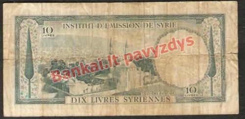 10 Livrų banknoto galinė pusė