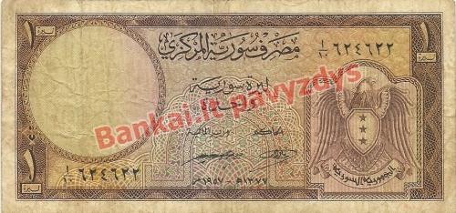 1 Svaro banknoto priekinė pusė