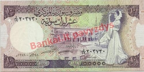 10 Svarų banknoto priekinė pusė