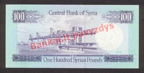 100 Svarų banknoto galinė pusė