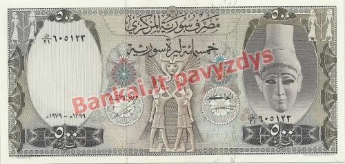 500 Svarų banknoto priekinė pusė
