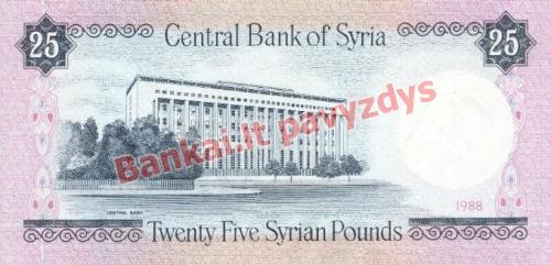 25 Svarų banknoto galinė pusė