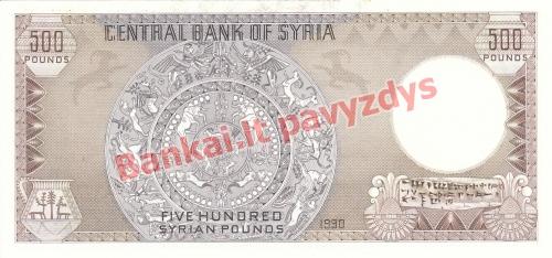 500 Svarų banknoto galinė pusė