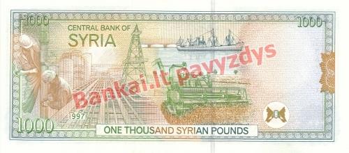 1000 Svarų banknoto galinė pusė
