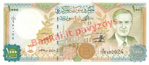 1000 Svarų banknoto priekinė pusė