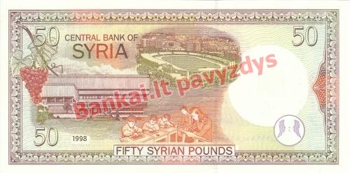 50 Svarų banknoto galinė pusė