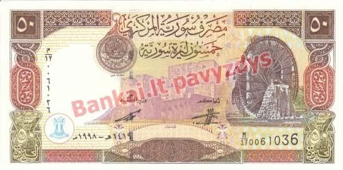 50 Svarų banknoto priekinė pusė