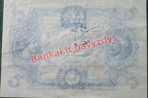 5 Frankų banknoto galinė pusė
