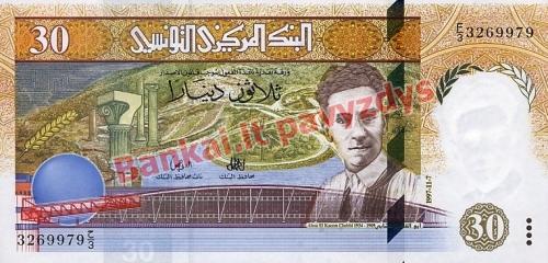 30 Dinarų banknoto priekinė pusė