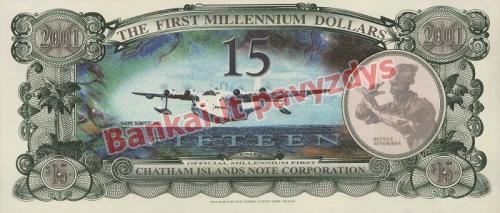 15 Dolerių banknoto galinė pusė