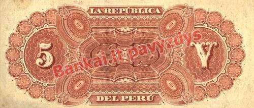 5 Solių banknoto galinė pusė