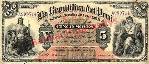 5 Solių banknoto priekinė pusė