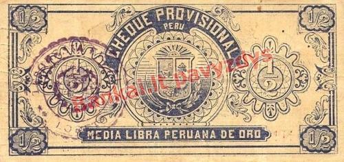12 Librų banknoto galinė pusė