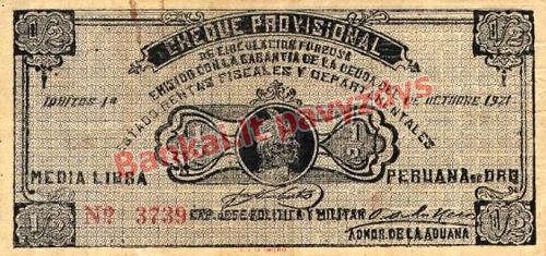 12 Librų banknoto priekinė pusė