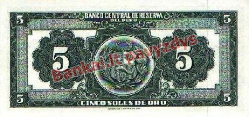 5 Soles  banknoto galinė pusė
