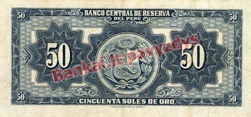 50 Soles  banknoto galinė pusė