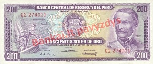 200 Soles  banknoto priekinė pusė
