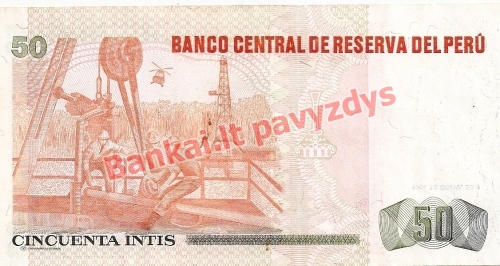 50 Inčių banknoto galinė pusė