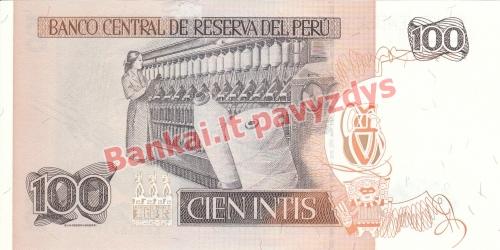 100 Intis  banknoto galinė pusė