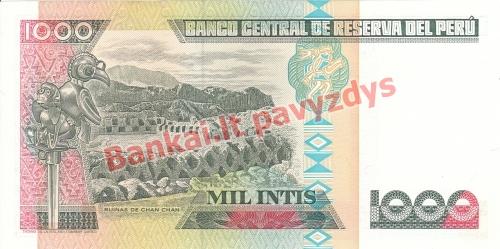 1000 Inčių banknoto galinė pusė