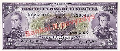 10 Bolivarų banknoto priekinė pusė