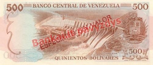 500 Bolivarų banknoto galinė pusė