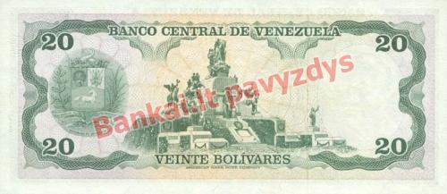 20 Bolivarų banknoto galinė pusė