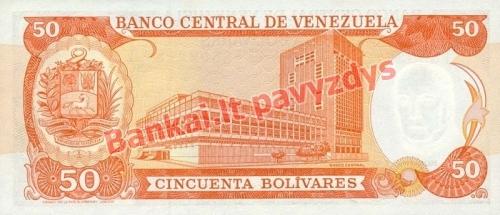 50 Bolivarų banknoto galinė pusė