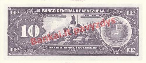 10 Bolivarų banknoto galinė pusė