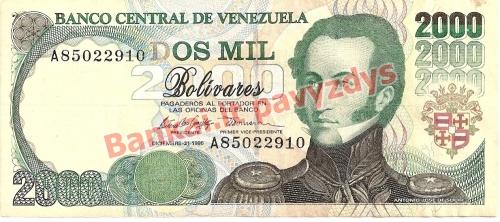 2000 Bolivarų banknoto priekinė pusė