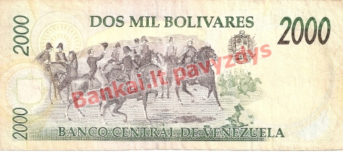 2000 Bolivarų banknoto galinė pusė