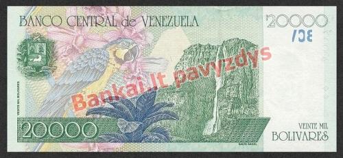 20000 Bolivarų banknoto galinė pusė