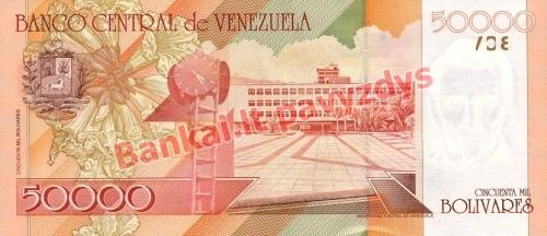 50000 Bolivarų banknoto galinė pusė